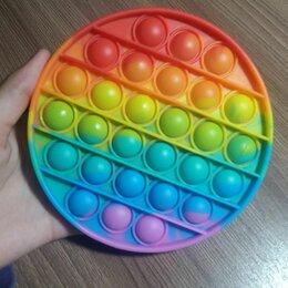 Игрушки-антистресс - Pop it силиконовая игрушка антистресс ( круг), 0