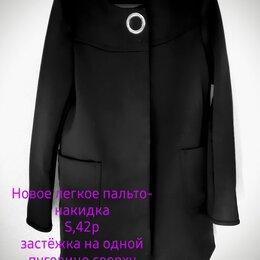 Пальто - Пальто лекгое, 0
