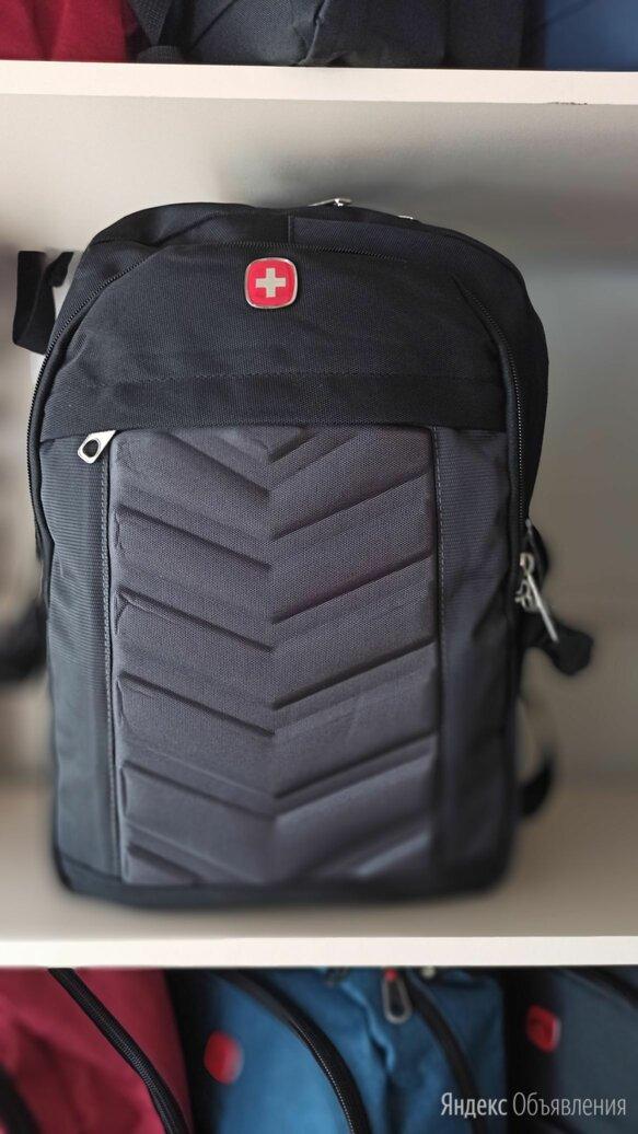 Рюкзак  swissgear по цене 1400₽ - Рюкзаки, фото 0