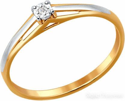 Помолвочное кольцо SOKOLOV 1011510_s_15-5 по цене 9150₽ - Кольца и перстни, фото 0