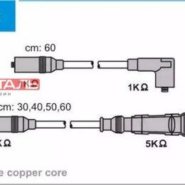 Электрика и свет - JANMOR ABM12 Комплект проводов зажигания SEAT CORDOBA 93-99, IBIZA II 93-99, ..., 0