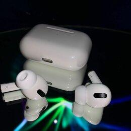Наушники и Bluetooth-гарнитуры - Наушники беспроводные airpods pro копия, 0