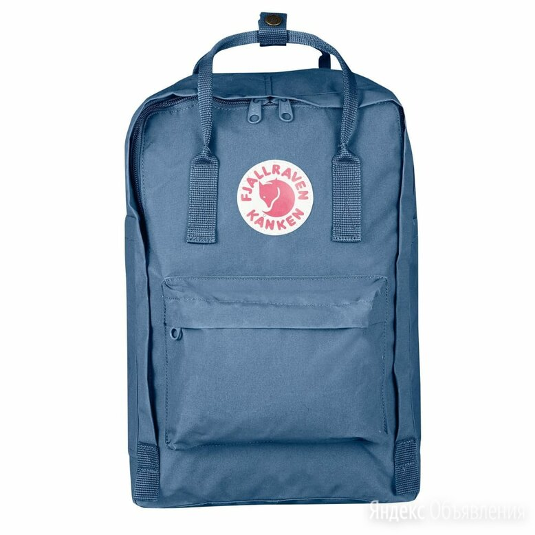 Рюкзак Fjallraven Kanken Laptop по цене 11500₽ - Дорожные и спортивные сумки, фото 0