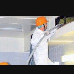 Бытовые услуги - Профессиональная чистка вентиляции в квартирах,офисах,рсторанах, 0