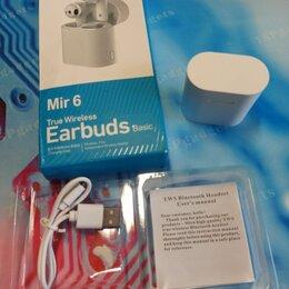 Наушники и Bluetooth-гарнитуры - Беспроводные наушники Mir6, 0