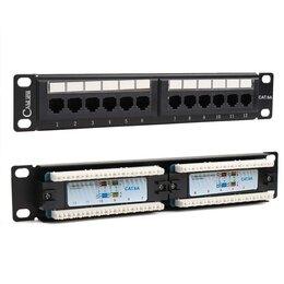 """Аксессуары для сетевого оборудования - Патч-панель 10"""" 1U, 12 портов RJ45 (Cat.5e), 0"""