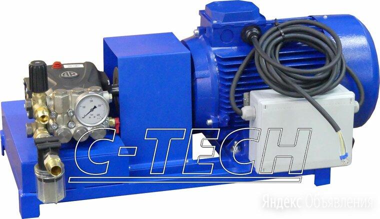Моноблок высокого давления 250 бар, 15 л/мин C-TECH по цене 49000₽ - Мойки высокого давления, фото 0
