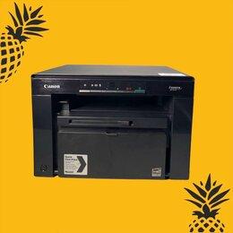 Принтеры, сканеры и МФУ - МФУ Canon i-SENSYS MF3010, 0