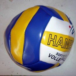 Защита и экипировка - Мяч волейбольный Hamedok, 0