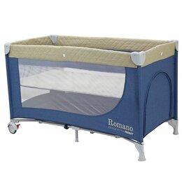 Манежи - Манеж-кровать Rant Romano, 0