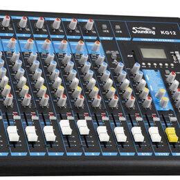 Микшерные пульты - Микшерный пульт Soundking KG12. Доставка, 0