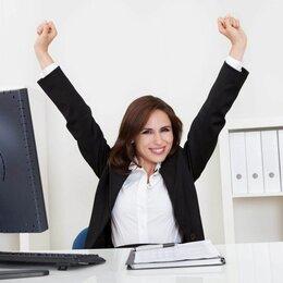 Менеджеры - Ассистент с функциями менеджера , 0