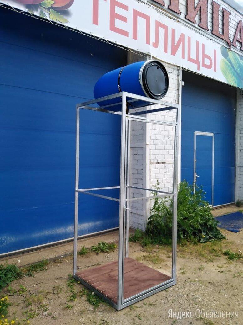 Душевая кабинка для дачи по цене 11900₽ - Строительство, фото 0
