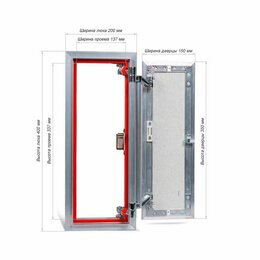 Ревизионные люки - Настенный люк-невидимка под плитку евроформат АТР 20*40  Практика, 0