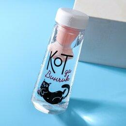 "Бутылки - Бутылка для воды ""Кот"", 600 мл, 0"
