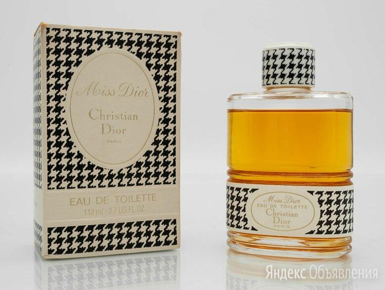 Miss Dior (Christian Dior) EDT 112 мл ВИНТАЖ по цене 5100₽ - Парфюмерия, фото 0