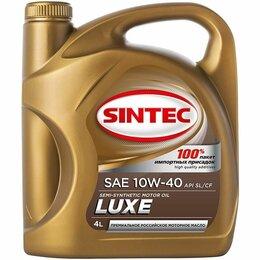 Масла, технические жидкости и химия - Масло SINTEC Люкс SAE 10W-40 API SL/CF канистра 5л/Motor oil 5l can, 0