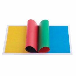 Канцелярские принадлежности - Бумага цветная двухсторонняя А4, 0