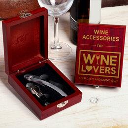 "Штопоры и принадлежности для бутылок - Набор для вина в коробке ""Wine lovers"", 13 х 10 см, 0"