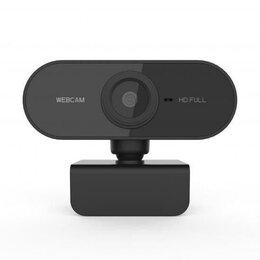 Веб-камеры - Веб-камера с микрофоном Full HD Web Camera Compatible with Windows 360, 0