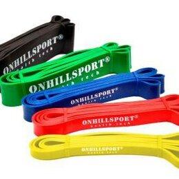 Эспандеры и кистевые тренажеры - Резиновые петли ONHILLSPORT Набор из 5-ти резиновых петель ONHILLSPORT (3 - 7..., 0