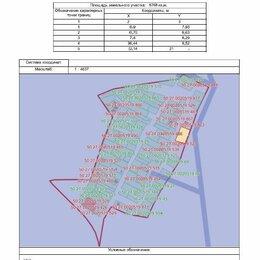 Архитектура, строительство и ремонт - Схемы земельных участков на кадастровом плане территории, 0