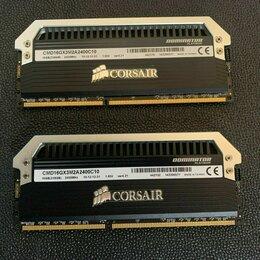Модули памяти - Corsair Dominator Platinum DDR3 2400МГц 16Гб Новая, 0