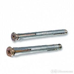Металлический рамный дюбель8х152 по цене 13₽ - Уголки, кронштейны, держатели, фото 0