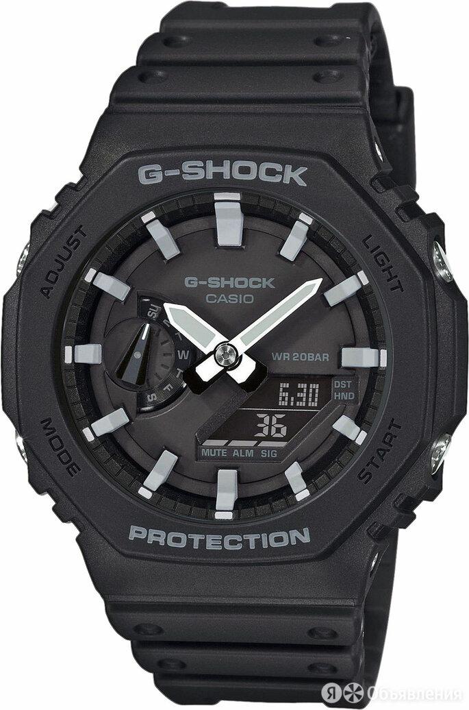 Наручные часы Casio GA-2100-1AER по цене 9890₽ - Наручные часы, фото 0