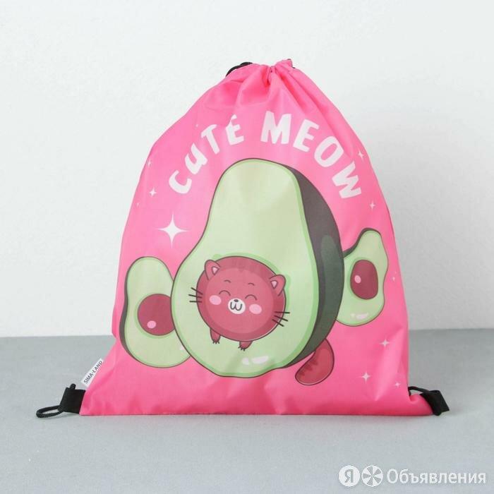 Болоневая сумка для обуви Cute meow, 33х43х0,5 см по цене 373₽ - Дорожные и спортивные сумки, фото 0
