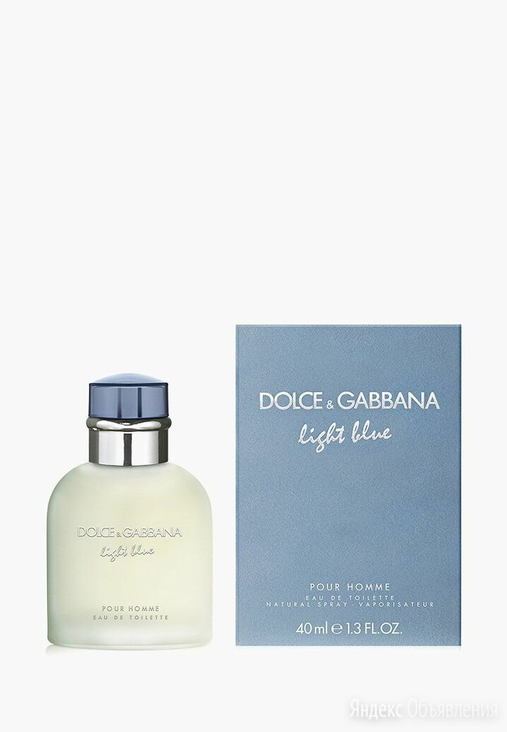Dolce&gabbana light blue pour homme по цене 1825₽ - Парфюмерия, фото 0