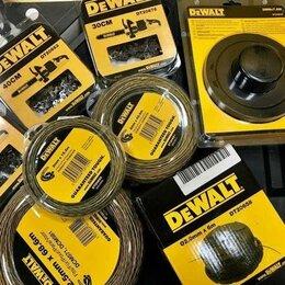 Леска и ножи - Леска,шины,цепи Dewalt для садового инструмента, 0