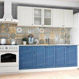 Мебель для кухни - Кухня Хозяюшка 2.0, 0