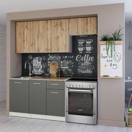 """Мебель для кухни - Кухня """"Васаби"""" 1,9L, 0"""