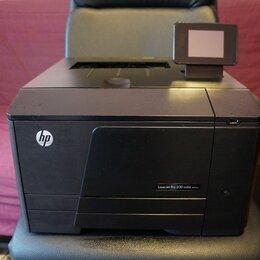 Принтеры, сканеры и МФУ - Принтер HP LaserJet Pro 200 color Printer M251nw, 0
