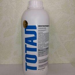 Средства от насекомых - Тотал инсектицид (дельтаметрин 2,5%), 0
