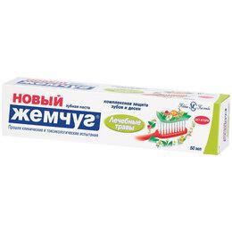 Зубная паста - Зубная паста Новый Жемчуг 50 мл, 0