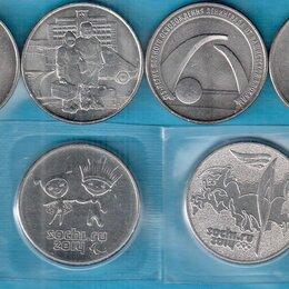 Монеты - 10 юбилейных монет России по 25 руб.! Без повторов! Медики Конституция Блокада!, 0