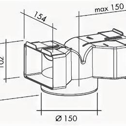 Вытяжки - Комплект к вытяжке FALMEC KACL 861, 0