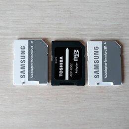 Устройства для чтения карт памяти - Адаптеры для карты памяти SD, 0