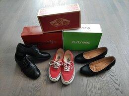 Туфли - Пакет обуви, 0