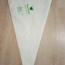 Кондитерские аксессуары - Мешок кондитерский 70 см. , 0