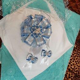 Конверты и спальные мешки - Бирюзовый атласный конверт на выписку для мальчика, 0