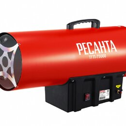 Тепловые пушки - Газовая тепловая пушка РЕСАНТА ТГП-75000, 0