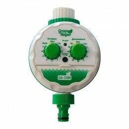 Системы управления поливом - Электронный таймер полива (GA-319N), (GA319N), 0