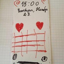 Мобильные телефоны - IPhone  11 из XR из бумаги (красный) , 0