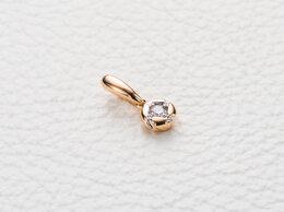 Кулоны и подвески - Подвеска с бриллиантом из красного золота, 0
