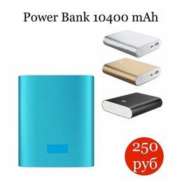Универсальные внешние аккумуляторы - Xiaomi power bank 10400 mah (gold - золотой), 0