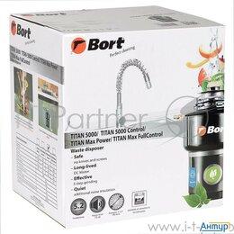 Садовые измельчители - Bort Измельчитель пищевых отходов Titan Max Power  780 Вт  1400 мл  3800 об/м..., 0