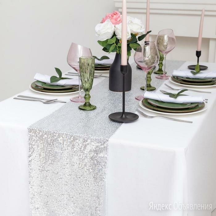Дорожка с пайетками на стол, цв.серебро, 30*200 см по цене 656₽ - Скатерти и салфетки, фото 0